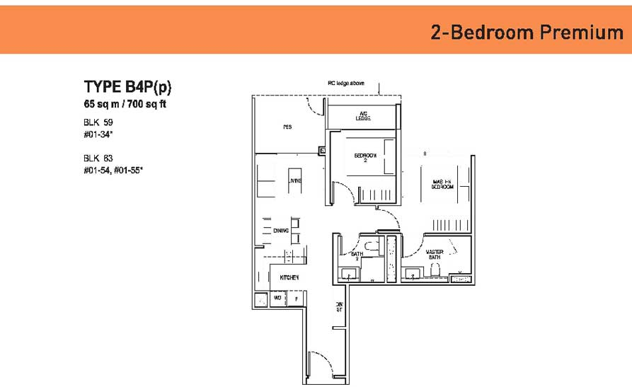 The Tapestry Tampines Avenue 10 Units Mix Floor Plans