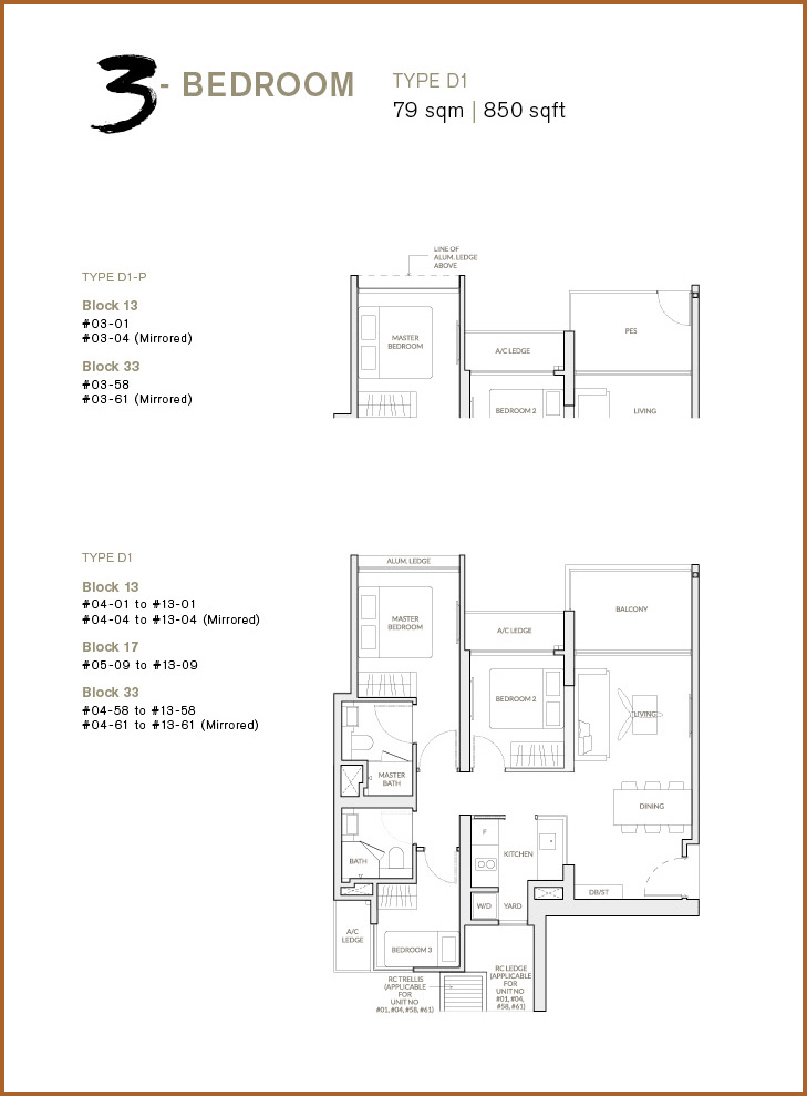 The Woodleigh Residences Floor Plans